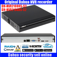 Dahua 8CH 5MP POE NVR7208 Surveillance IP Camera System Kit IPC HDBW1320E IP Camera 3MP HD