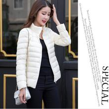 90% white duck down Thin down jacket 2016 stand collar female short paragraph Slim solid color simple thin coat jacket w824
