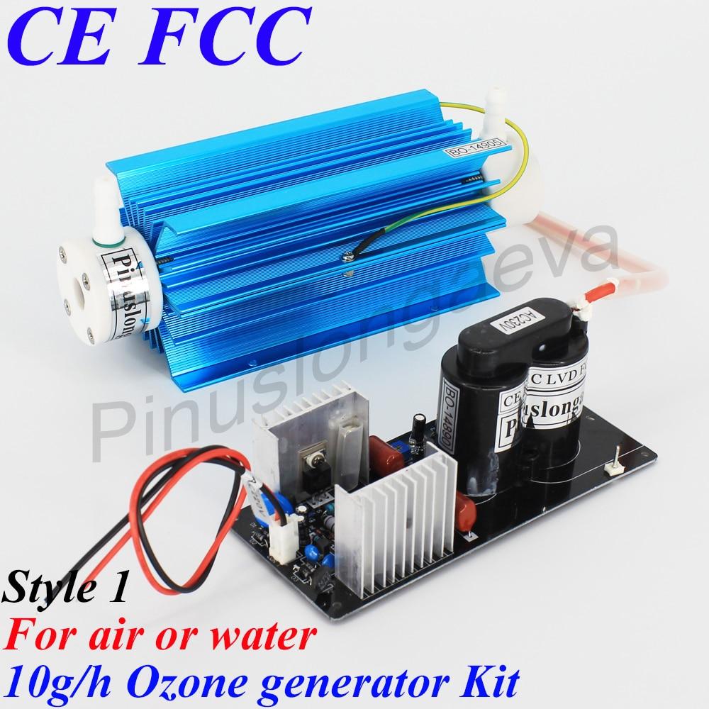 BO-22010QNAON, AC220V/AC110V 10g/h adjustable Air cooling type Quartz tube ozone air purifier home ozone generator water air