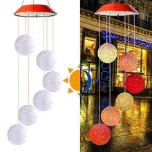 Solar Powered Ball Lights