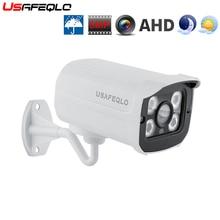 USAFEQLO Super 4MP 5MP AHD Camera Surveillance Outdoor Waterproof Camera 2560(H)x2048(V) With IR Cut Filter