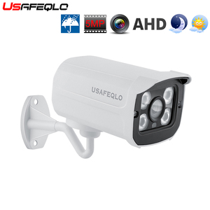 Image 1 - USAFEQLO Super 4MP 5MP AHD Camera Surveillance Outdoor Waterproof Camera 2560(H)x2048(V) With IR Cut Filter