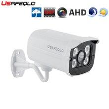 USAFEQLO Super 4MP 5MP AHD Kamera Überwachung Im Freien Wasserdichte Kamera 2560(H)x2048(V) mit IR Cut Filter