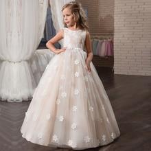 Summer Girl Dress Teenage Children Flower Girl Wedding Dress