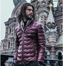 THOOO Design Thick Warm Winter Leisure Large code loose warm down jacket Down Jacket Men Coat Big Size