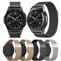 22mm Magnetic Milanese Loop For Samsung Gear S3 Classic S3 Stainless Steel Strap Replacement Wristbands For Frontier Smart watch