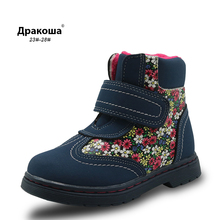 Apakowa Winter Autumn Girls Boots New 2017 Warm Short Plush Children's Shoes Comfy Kids Floral Pu Leather Martin Boots for Girls