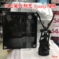New Ryuk Ryuuku death grim reaper Classic Comic Anime Takeshi Obata Death Note 25cm Statue Figure Toys