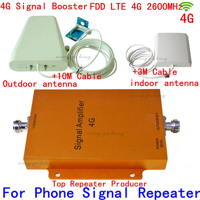 1set 4G repeater 65db LTE booster FDD LTE repeater 4G signal booster 4G 2600mhz signal booster LTE 4G amplifier kit with antenna