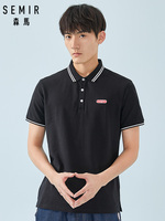 SEMIR Short Sleeve T shirt for Men Men's Short sleeved T shirt Classic T shirts Tees Male Fashion Summer Clothes Clothing