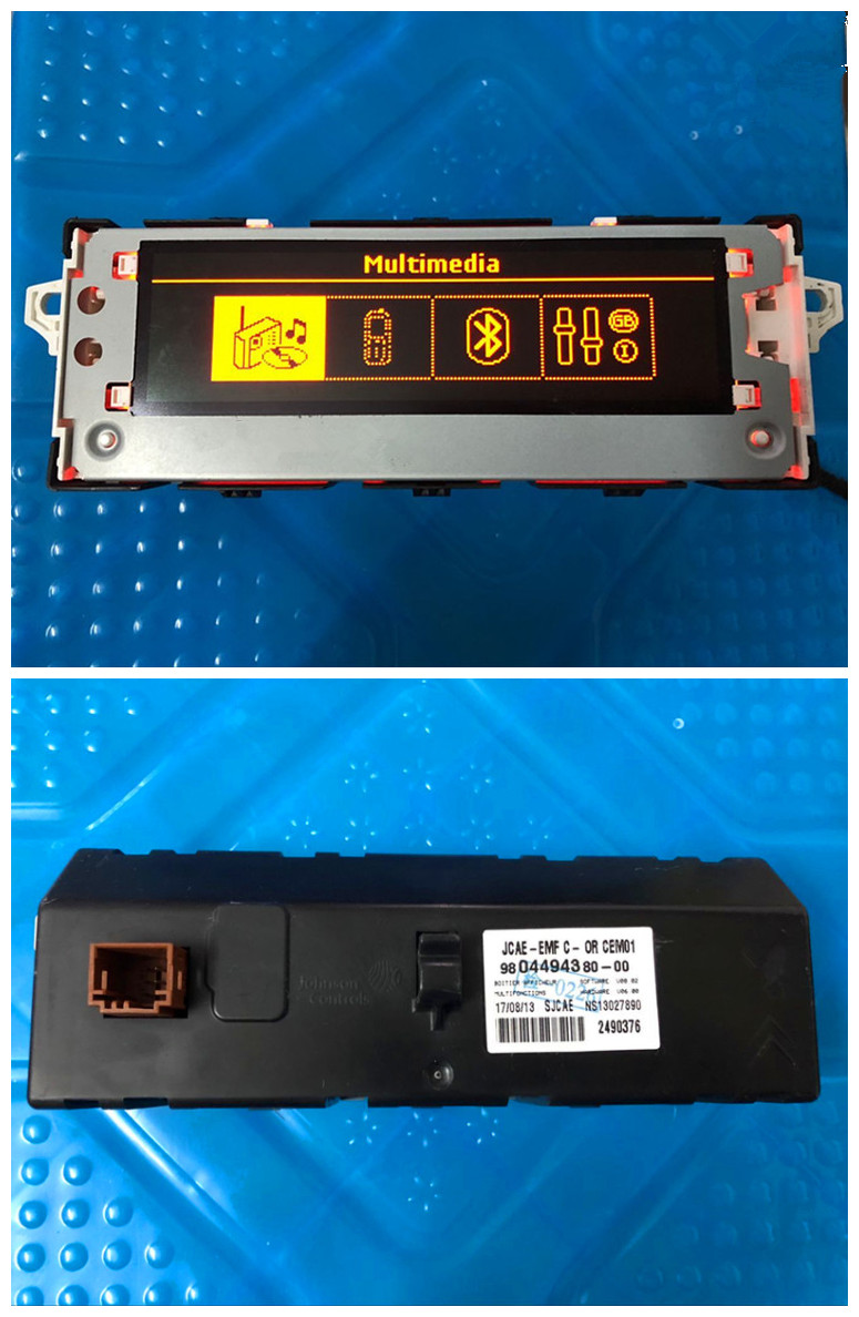 6 pin Red Screen Monitor Support  display USB optional for Peugeot 301 408 508 2008 Citroen c4l