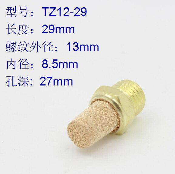 Copper SHT10 Soil Temperature Humidity Moisture Sensor Corrosion protection