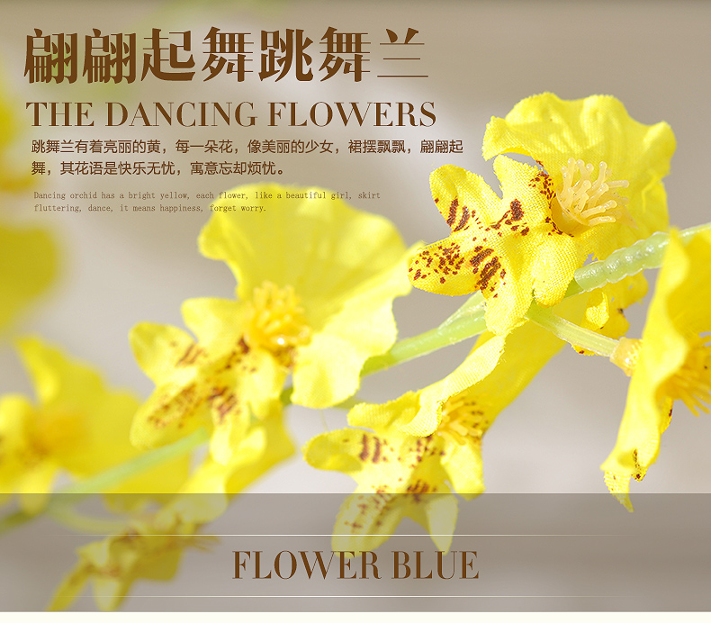 Yellow flowers dance langao simulation set the living room floor product description mightylinksfo Images