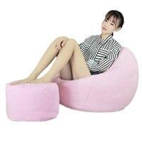 Золотой одиночный Zitzak Kanepe Divano Boozled детская кровать сандалер Copridivano Beanbag Cadeira стул слоеный Asiento Bean сумка диван