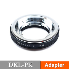 DKL-PK Adapter for r Retina DKL Lens to PK mount K1 K5 K30 K70