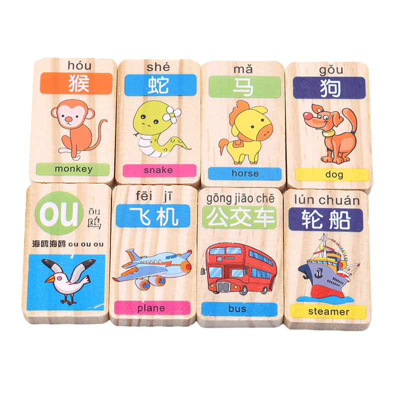 100 Pcs/set Neue Standard Holz Domino Chinesischen Pinyin Digitale Domino Blöcke Kinder Pädagogisches Spielzeug Für Kinder