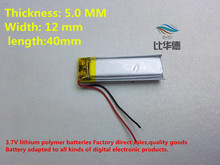(free shipping) 3.7V lithium polymer battery 501240 220mAh point reading pen Bluetooth wholesale