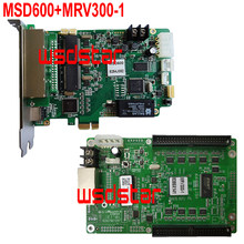 Système de contrôle LED RGB MSD600 + carte d'envoi MRV300-1 LED + carte de réception LED, contrôleur d'affichage LED P3 P4 P5 P6 P7.62 P8 P10 P12