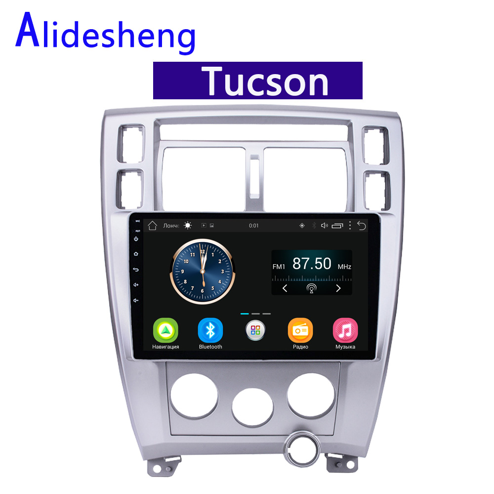 2din 2.5D HD Android 8.1 Car radio Multimedia player For Hyundai Tucson 2006 2007 2008 2009 2010 2011 2012 2013 GPS navigation  -in Car Multimedia Player from Automobiles & Motorcycles