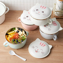 MICCK Cute Cat Stainless Steel Lunch Box For Kids Creative Portable Bento Eco-Friendly Fashion Food Container Storage
