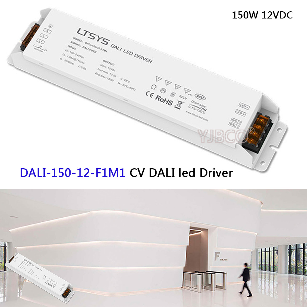150W 12VDC CV DALI Driver;DALI-150-12-F1M1;AC100-240V input;DC12V 12.5A 150W output;DALI/Push DALI Led Dimming Driver