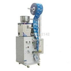 Automatyczna maszyna do pakowania granulatu z powrotem worek z uszczelnionymi bokami z otworem Próżniowe przechowywanie żywności    -