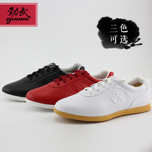 JW21 Tai chi shoes soft leather male eva ultra-light wear-resistant practice martial arts shoes autumn and winter female genuine