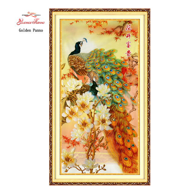 Golden Panno,Needlework,DIY DMC Cross stitch,Sets For Embroidery kit 9ct 11ct printed cotton silk peacock Cross-Stitch,New Year
