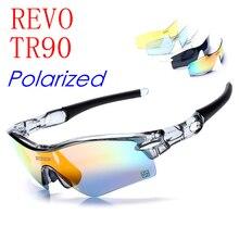 Ski Goggles Airsoftsports Tactical Radar path  Radarlock Outdoor Sports Cycling Bicycle Bike Sunglasses MTB 5 Lens Polarized