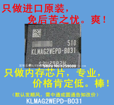 KLMAG2WEPD-B031 16G 100% new imported original 2PCS/5pcs [100%] the new imported genuine 6mbp50rh060 01 6mbp50rta060 01 billing