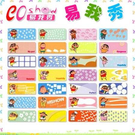 name stickers Shinchan on Aliexpress.com | Alibaba Group