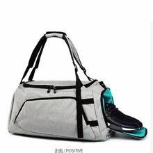 حقيبة سفر من القماش الخشن للصالة الرياضية واللياقة البدنية ، حقائب رياضية للتدريب على الأمتعة ، حقيبة ظهر ، حقيبة سفر كبيرة للخروج