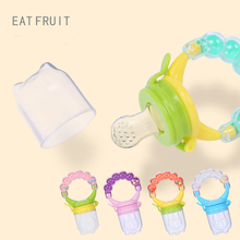 Pacifier For Fruit