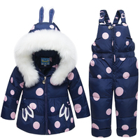 winter ski suit children kids snowsuit White Duck Down Jacket+Pants Thick outerwear coats jumpsuits toddler girl clothes set