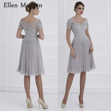 Chiffon Mother of the Bride Groom Dresses