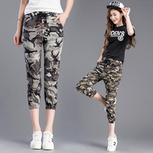 2016 Spring Summer Popular Camouflage Capris High Waist Slim Pants Female Army Hip Hop Cotton Cropped Trousers For Women