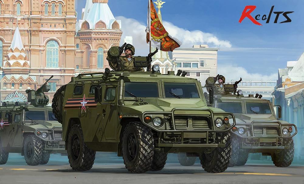 Meng Model VS-008 1/35 Russian GAZ 233115 SPN SPV Tiger-M