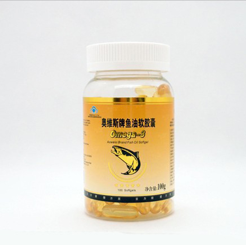 New technology 3 bottles/lot Halal GMP Certified Omega 3 Fish Oil Capsule 1000mg*100 softgels free shipping