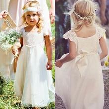 Bbonlinedress Lace Floor Length A-Line Flower Girl Dresses 2019 Cap Sleeves Wedding Party Dress Vestidos de nina flores