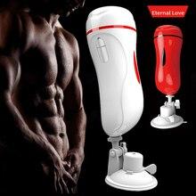 Vagina anal masturbation cup Vagina real pussy Penis pump Blowjob Vibrator Male Mastrubator for man sex toy Erotic toys
