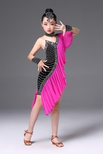 ラテンドレス子供フリンジ社交タンゴダンスの競技会ドレスファッション子供スパンコールダンス着用ステージの摩耗