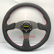 Free shipping 2015 hot-selling racing wheel / steering wheel / 14-inch MOMO steering wheel and good quality