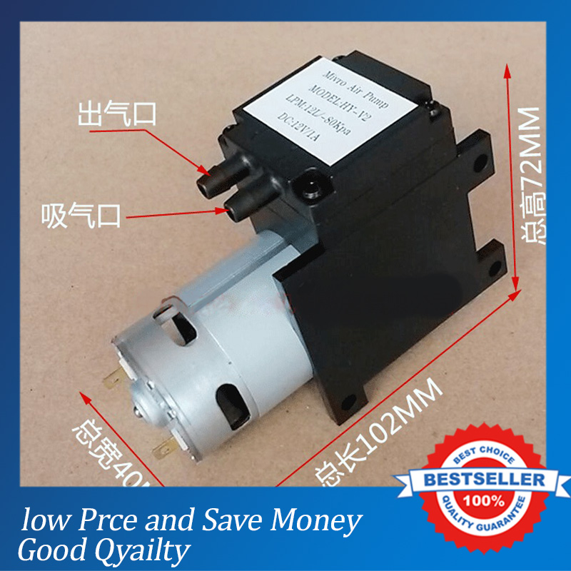 HY-V2 3PCS DC12V Diaphragm Vacuum Pump 12L/min Mini Air Pump