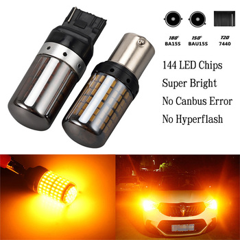 цена на AEING 2*1156 BA15S P21W/BAU15S PY21W/T20 7440 W21W LED Turn Signal Light Bulb Canbus Error free No Hyper Flash Amber 144SMD