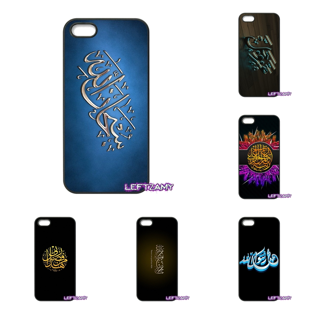 arabic quran islamic quotes muslim Hard Phone Case Cover For iPhone 4 4S 5 5C SE 6 6S 7 8 Plus X 4.7 5.5 iPod Touch 4 5 6
