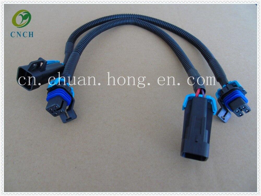 CNCH 2pcs 24 LS1 Oxygen O2 Sensor Header Extension Wiring Harness cnch 2pcs 24\