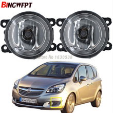 2PCS Car light sources Halogen Fog Lamps Car styling Fog Lights 1SET For Opel Meriva A 2006 2007 2008 2009 2010