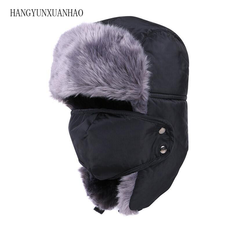 High Quality Men's Winter Hat Warm Thicken Snow Cap With Mask Fashion Windproof Cycling Bomber Hats For Women Men