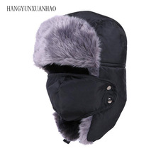 High Quality Men's Winter Hat Warm Thicken Snow Cap With Mask Fashion Windproof