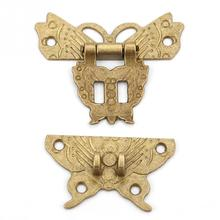Zinc Alloy Butterfly Buckle Hasp Wooden Wine Box With Lock Buckle Antique Padlock Hardware Furniture Accessories
